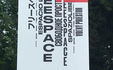 16 Biennale Architettura 2018. Venezia 26.05 – 25.11.2018