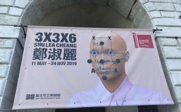 58° Biennale d'Arte di Venezia, 11.05-24.11.2019